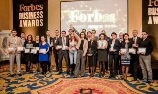 Победителите във Forbes Business Awards 2015