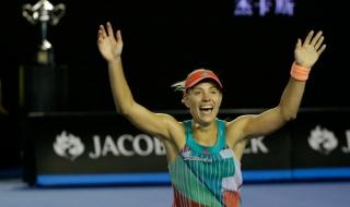 Кербер сензационно спечели Australian Open
