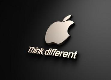 Apple отваря център за обучение на програмисти в Европа