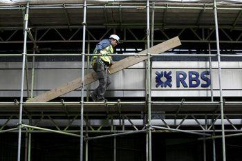 Royal Bank of Scotland очаква осма година на загуба