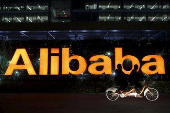 Забавеният растеж в Китай не се отразява на Alibaba