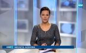 Спортни новини (централна емисия), 23 февруари 2016