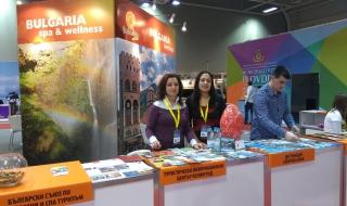 Велинград участва в Международна туристическа борса