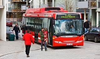 Градовете с най-скъп градски транспорт