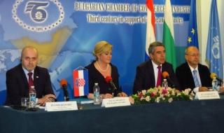 Президентите на България и Хърватия откриха бизнес среща в БТПП