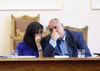 Борисов знае, че реформатирането е невъзможен вариант, каза Даниел Смилов