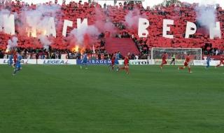 Инджов: ЦСКА не е нито на Ганчев, нито на Божков