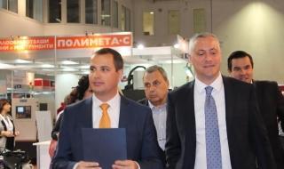 Министърът на икономиката Божидар Лукарски откри MachTech&InnoTech Expo