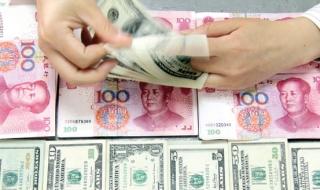 Китайските големи фирми с печалба от над $206 млрд. към март