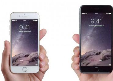 iPhone-ът вече не е желан