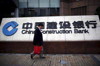 Проблемните бизнес кредити създават рискове пред китайските банки