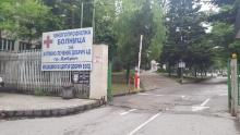 Болницата в Добрич отчете печалба за миналата година