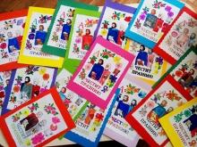Книги за българчетата в Молдова, вместо цветя за 24 май, даряват ученици от Добрич