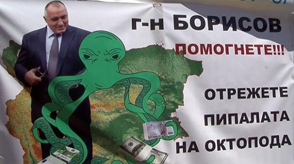 Тома Белев хвърли око на нова обществена поръчка, проси си я от МОСВ със заплахи (Ще стане ли пак неговото?)