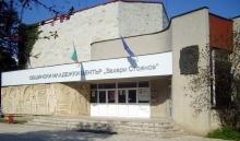 Наградени творби от Национален конкурс за дигитална живопис показват в Добрич