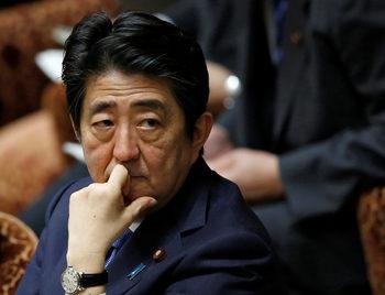 Икономиката на Япония расте повече от очакваното