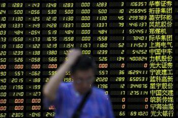 Китай иска по-голяма роля на пазарите на суровини