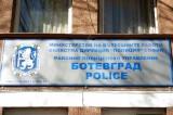 Ботевград: Проверката на РУ-Ботевград по повод повреждане и унищожаване на чуждо имущество приключи