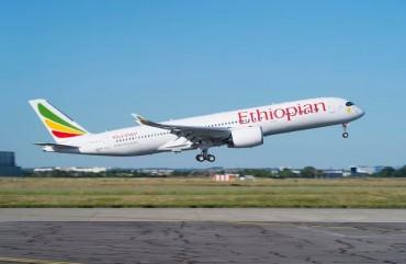 Airbus A350 вече и в Африка