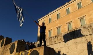 Европа вдъхна финансов кислород на Гърция
