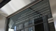Агенцията за приватизация пуска на търг имот в Нови пазар