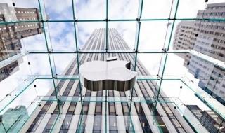 Apple емитира облигации за 1 млрд. USD в Тайван