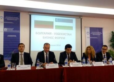 България и Узбекистан си подават ръка на бизнес форум