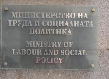 Държавата бори безработицата в провинцията с различни стимули