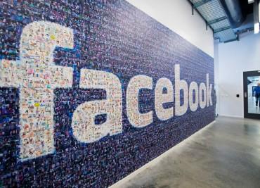 Facebook следи къде сме, за да ни предлага нови приятели