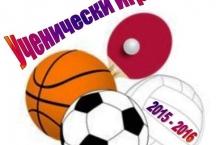 Лекоатлети от Бургас станаха шампиони на ученическите игри