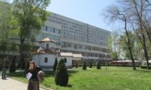 Преглеждат безплатно за туберкулоза в Пловдив
