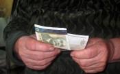 Пенсиите вече с 2,6% по-високи