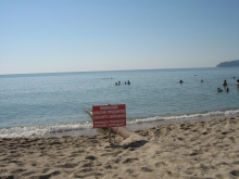 Офицерският плаж остава затворен