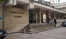 Нови съдии в Окръжен съд-Пловдив