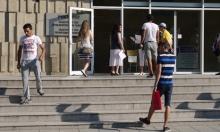 Освобождават от една такса новоприети студенти в 15 специалности в ШУ