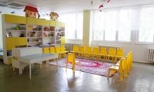 Обявиха дежурните детски градини в Добрич през следващите дни