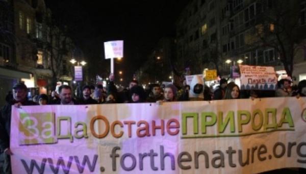 Зелените с неуспешен преврат срещу България, създадоха прецедент в историята на ЮНЕСКО