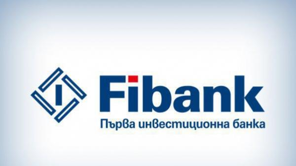 Fibank премина успешно прегледа на  качеството на активите и стрес теста