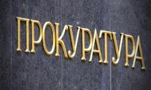 Каналджия се споразумя с бургаската прокуратура
