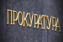 Бивши разследващи полицаи станаха прокурори в Бургас