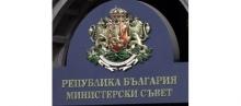 Държавата отпусна допълнителни 1.53 млн лв. за общини от област Разград