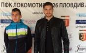 В Локо Пловдив щастливи от успеха за Купата