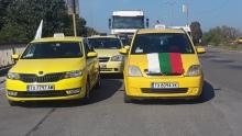 Таксиджии от Добрич предупредиха, че високият данък ще ги вкара в сивата икономика