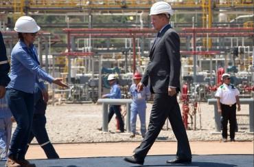 """""""Газпром"""" се фокусира върху Боливия"""