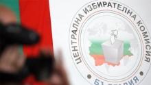 Назначиха РИК – Разград, спорното председателско място се даде на ДПС