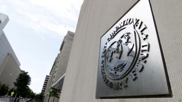 МВФ очаква забавяне на икономическия растеж у нас
