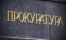 Прокуратурата в Пловдив повдигна обвинение за подкуп на кмета на Перущица и още 2 лица