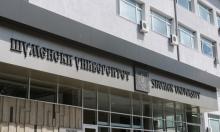 "Над 100 учени ще участват в конференция ""Иновации в образованието"" в Шуменския университет"