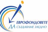 Ботевград: Информационна среща на ОИЦ- София в община Ботевград
