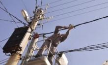 Районите без ток днес
